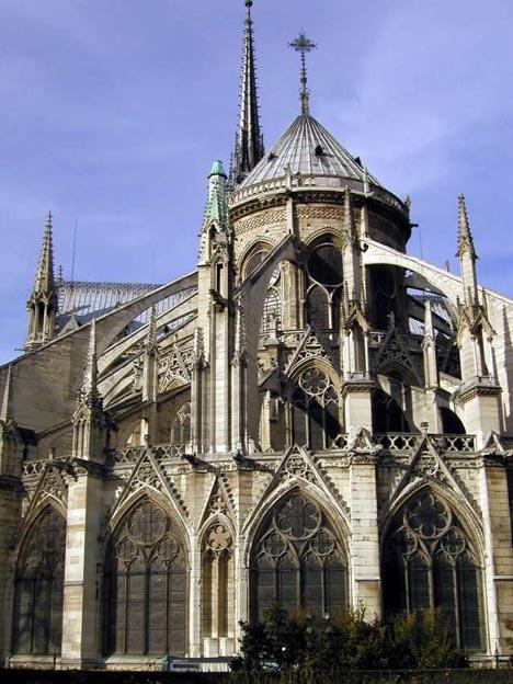 оригинально директора, во франции готический собор снесли Вакансии